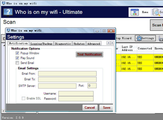 wifi监控软件截图
