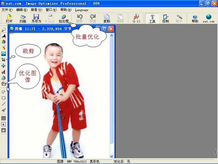 图像压缩(ImageOptimizer)截图
