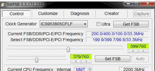 SetFSB超频软件截图