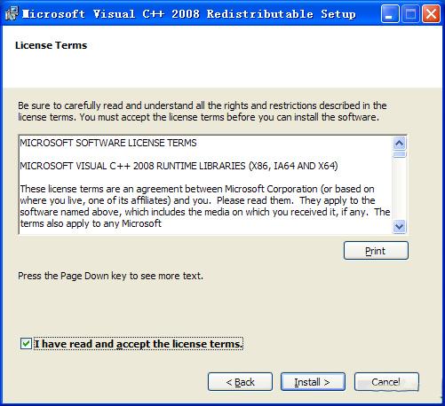 vc++2008运行库截图