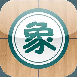 中国象棋大师