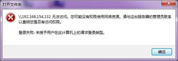 win7/XP局域网共享工具截图1
