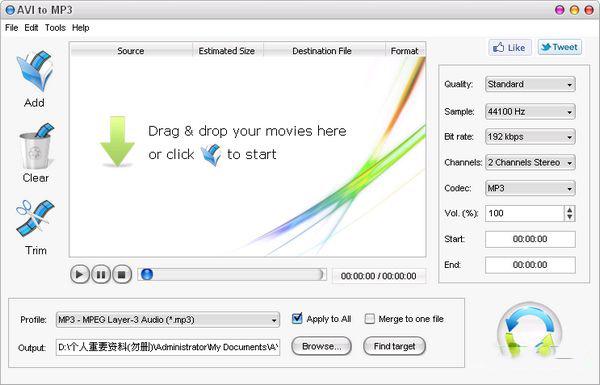 视频提取音频工具(AVIto)截图