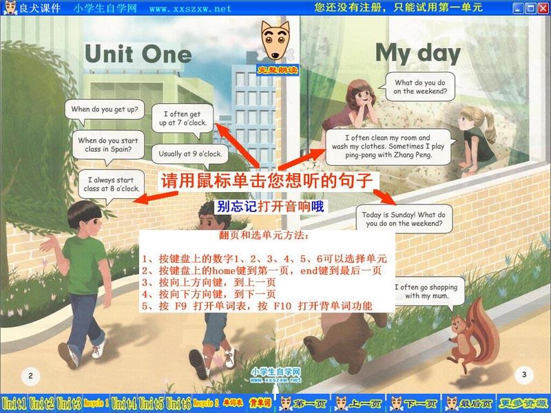 小学英语五年级下册点读电子课本段首LOGO