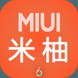 Xiaomi小米2/2S MIUI V5系统卡刷ROM