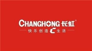 长虹网络电视专区