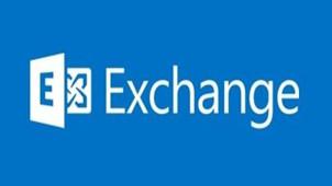 Exchange服務專區