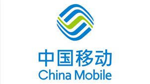 中国移动网上营业厅专区