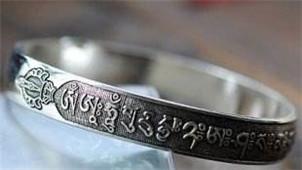 藏文翻译器专区