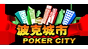 波克城市游戏大厅官方下载专题
