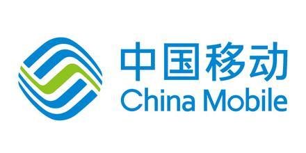 中国移动网上营业厅大全