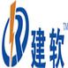 广东省建设工程预算和清单2合1软件