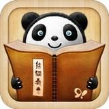 熊猫看书 S60 3rd 精简版