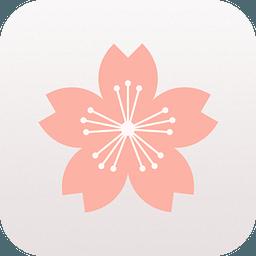 樱花日语老师(新版标准日语学习软件)