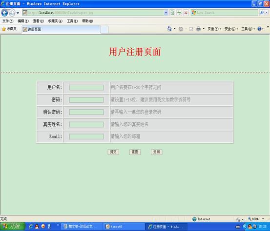 EasyRP局域网数据库管理平台截图1