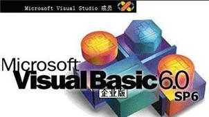 Vb6.0精简版专区