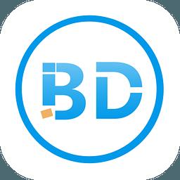 XDBDesigner 数据库结构设计器