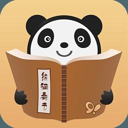 熊猫看书LOGO