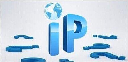 IP地址修改大全