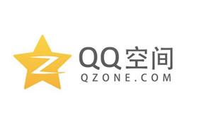 QQ空间强制查看器专区