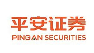 平安证券交易软件专区