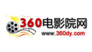 360电影院专区