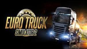 歐洲卡車模擬2專區