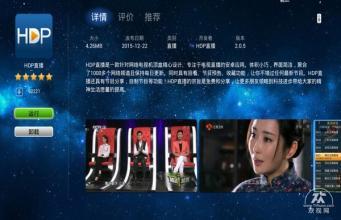SpbTV网络直播电视 S60 5rd截图1