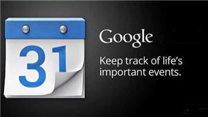 Google日历专区