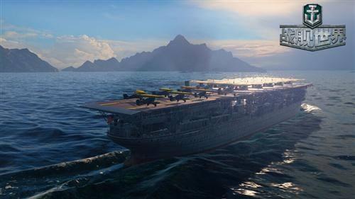 战舰世界盒子大全