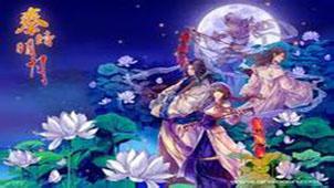 秦时明月壁纸专题