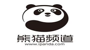熊猫频道专题