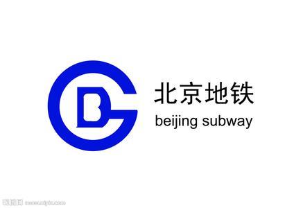 北京地铁大全