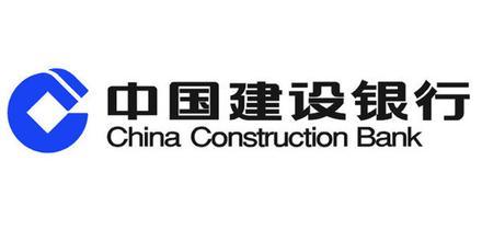 中国建设银行软件大全