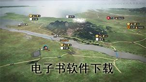 三国志塔防游戏下载