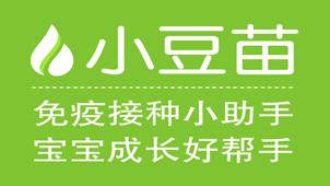 小豆苗专区