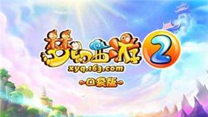 梦幻西游2口袋版专区