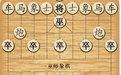 国际象棋巫师段首LOGO