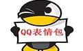 QQ字体[水果饼干体]LOGO