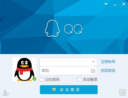 腾迅QQ大全
