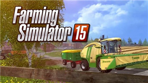 模拟农场15专区