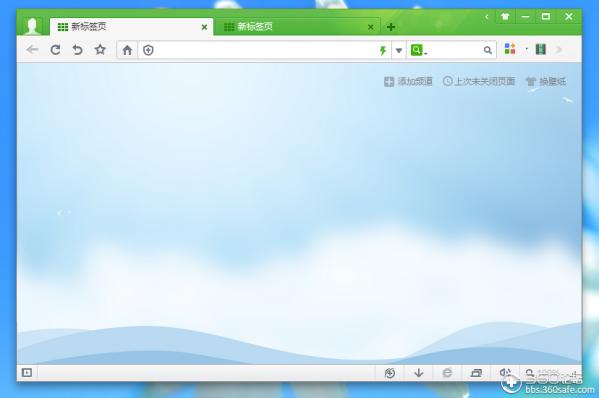 360浏览器截图6