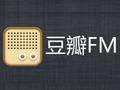 豆瓣fm桌面版段首LOGO