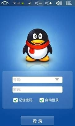诺基亚 手机QQ软件下载截图1