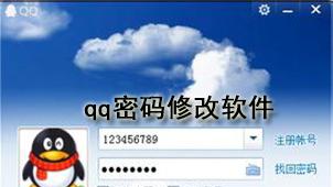 qq輔助軟件