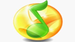 qq音乐网页版专题