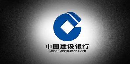 中国建设银软件大全