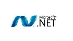 Microsoft .NET Framework专区