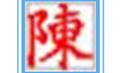 陈桥拼音段首LOGO