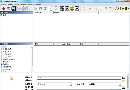 电子图库精灵软件大全